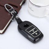 Car Auto PU Leather Intelligence Two Buttons Luminous Effect Key Ring Protection Cover for 2014 Version RAV4 2015 Version Highlander (Black)