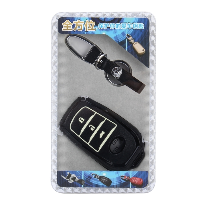 Car Auto Intelligence Three Buttons PU Leather Luminous Effect Key Ring Protection Cover for Ralink 2014 Version Carola 2015 Version Highlander (Black)
