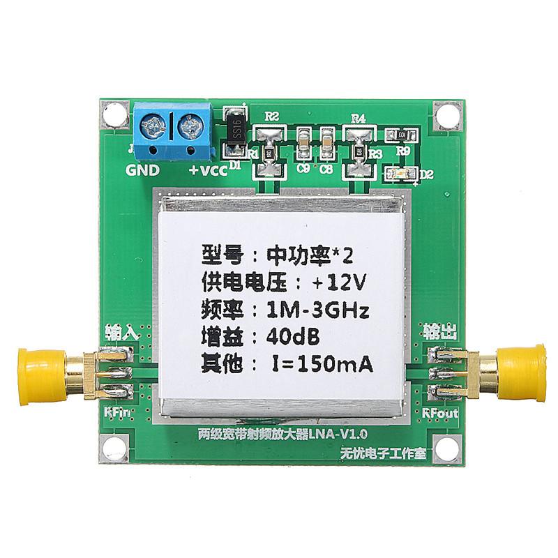 12V 20dB//32dB//64dB Level 2 Module UHF VHF LNA RF Broadband Low Noise Amplifier