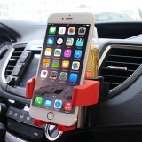 SHUNWEI SD-1027 Car Auto Multi-functional ABS Air Vent Drink Holder Bottle Cup Holder Phone Holder Mobile Mount (Red)