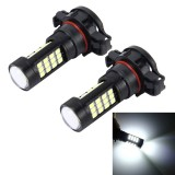 2 PCS H16 10W 650 LM 6000K Car Fog Lights with 42 SMD-2835 LED Lamps, DC 12V (White Light)