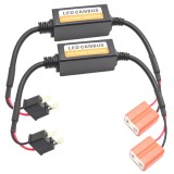 2 PCS H7 Car Auto LED Headlight Canbus Warning Error-free Decoder Adapter for DC 9-36V/20W-40W