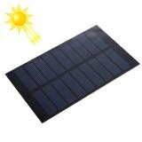 4.5V 1.3W 280mAh DIY Sun Power Battery Solar Panel Module Cell, 135 x 85mm