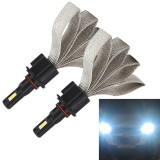 2 PCS S7 9005 40W 3200 LM 6000K IP68 Car Headlight with 2 COB Lamps and Heat Dissipation Cable, DC 9-30V (White Light)
