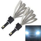 2 PCS S7 880/881 40W 3200 LM 6000K IP68 Car Headlight with 2 COB Lamps and Heat Dissipation Cable, DC 9-30V (White Light)