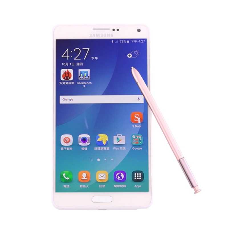 High-sensitive Stylus Pen for Samsung Galaxy Note 5 / N920 (Rose Gold)