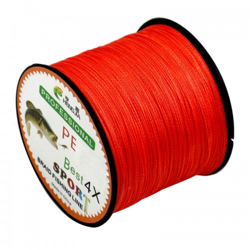 1.5# 0.20mm 22LB 9kg Tension 500m Extra Strong 4 Shares Braid PE Fishing Line Kite Line (Red)