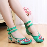 Vintage Embroidery Chinese Style Dichotomanthes Bottom Casual Flat Shoes