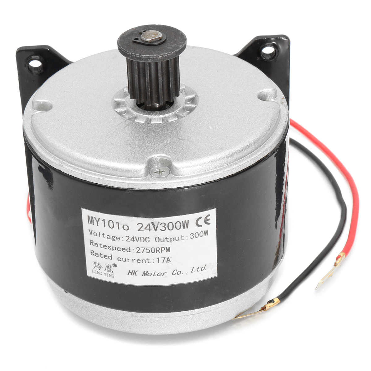 24v 17a 300w 2750rpm Brushed Electric Motor For E Bike