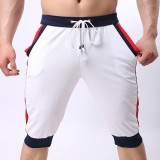 PRO Fitness Jogger Running Sweatpants Men's Casual Drawstring Sports Shorts