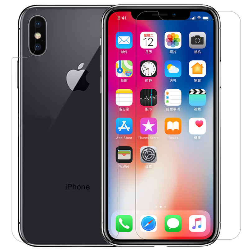 Iphone X Screen Protector Reviews