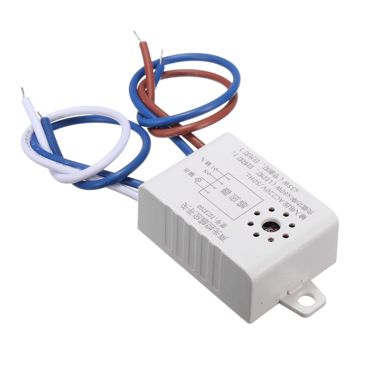 Ac 220v Sound Voice Sensor Intelligent Auto On Off Light Switch Wiring Delay Time