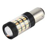 1157 5W 450LM 60LEDs DC 12V SMD-4014 Car Tail Bulb Turn Signal Auto Reverse Lamp Daytime Turn Running Light Car Source (White Light+Yellow Light)