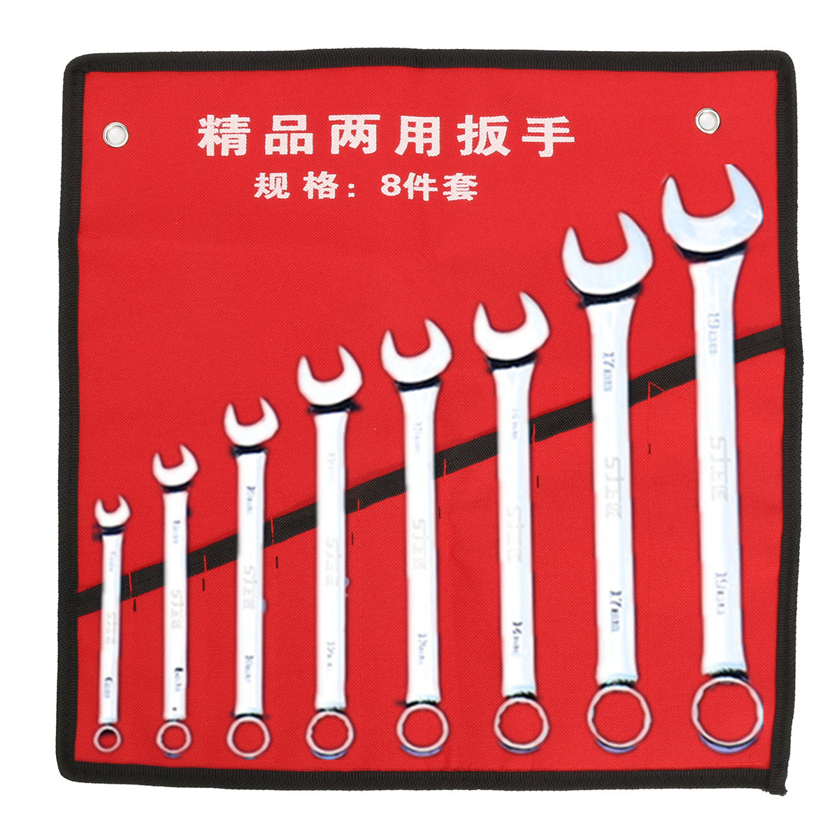 8//10//14//25 Red Pouch Pocket Canvas Roll Up Storage Bag Spanner Wrench Organizer