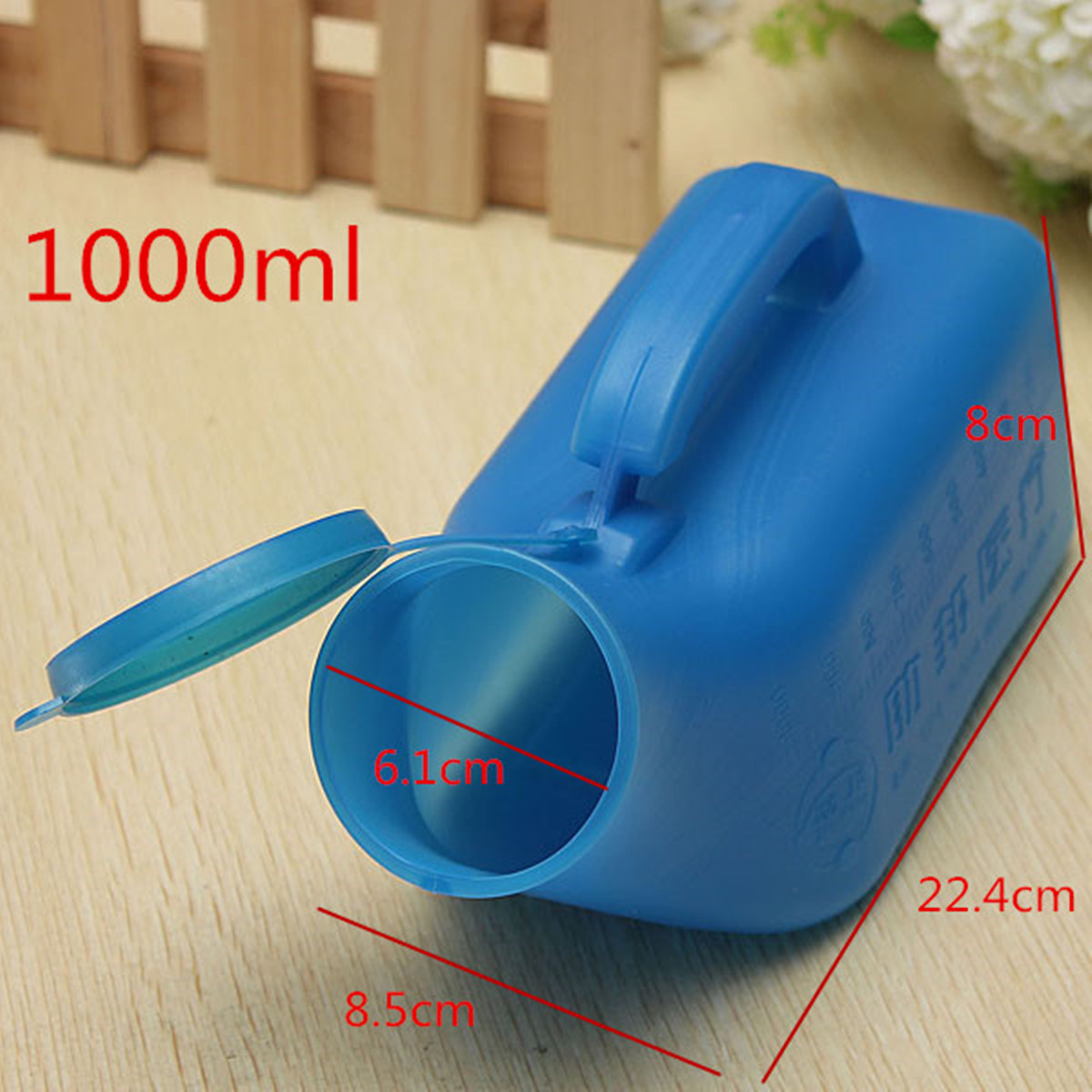 1000ml Men Male Urinal Pee Bottle Portable Toilet Camping Travel Tent Convenience