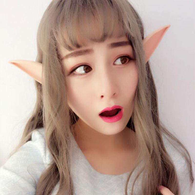 Mysterious Angel Elf Ears fairy Cosplay Accessories LARP ...