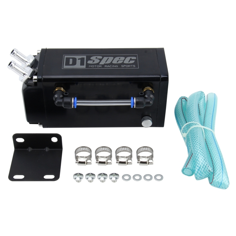 Universal Racing D1S-003 Engine Square Oil Catch Tank Can Embase Racing Catch Oil Tank Oil Catch Tank Motor Racing Sports (Black)