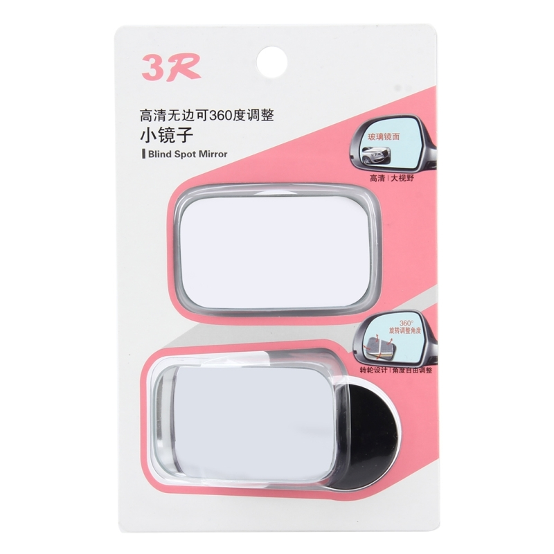 3R-054 2 PCS Car Truck Square Blind Spot Rear View Wide Angle Mirror Blind Spot Mirror 360 Degree Adjustable Wide-angle Mirror, Size: 7*4cm