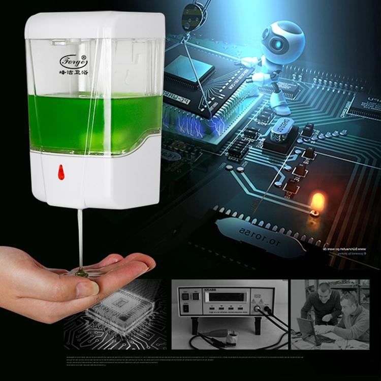 700ml Automatic Liquid Soap Dispenser