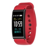 X3 0.96 inch Screen Display Silicone Watch Band Bluetooth Smart Bracelet, IP68 Waterproof, Support Pedometer / Heart Rate Monitor / Sleep Monitor / Blood Pressure Monitor, Compatible with Android and iOS Phones (Red)