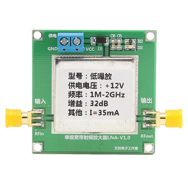 DC 12V 0.01-2000MHz 2Ghz 32dB Broadband RF Low Noise Amplifier Module