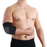 Mumian A21 Classic Black Sports Elbow Sleeve Brace – 1PC
