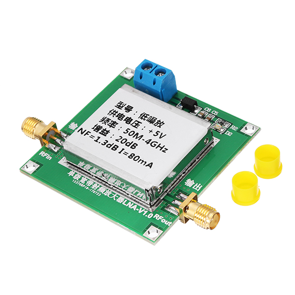 RF Low Noise Amplifier 1.3dB NF Ultra Low Noise Amplifier LNA1-4G-20DB
