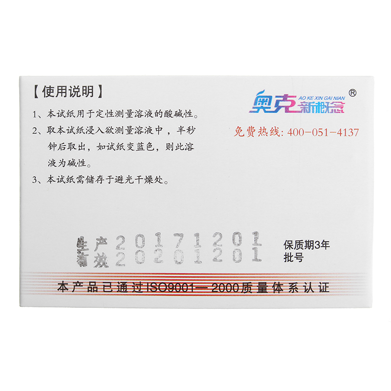 red litmus paper strips alkali baseindicator test paper lab supplies