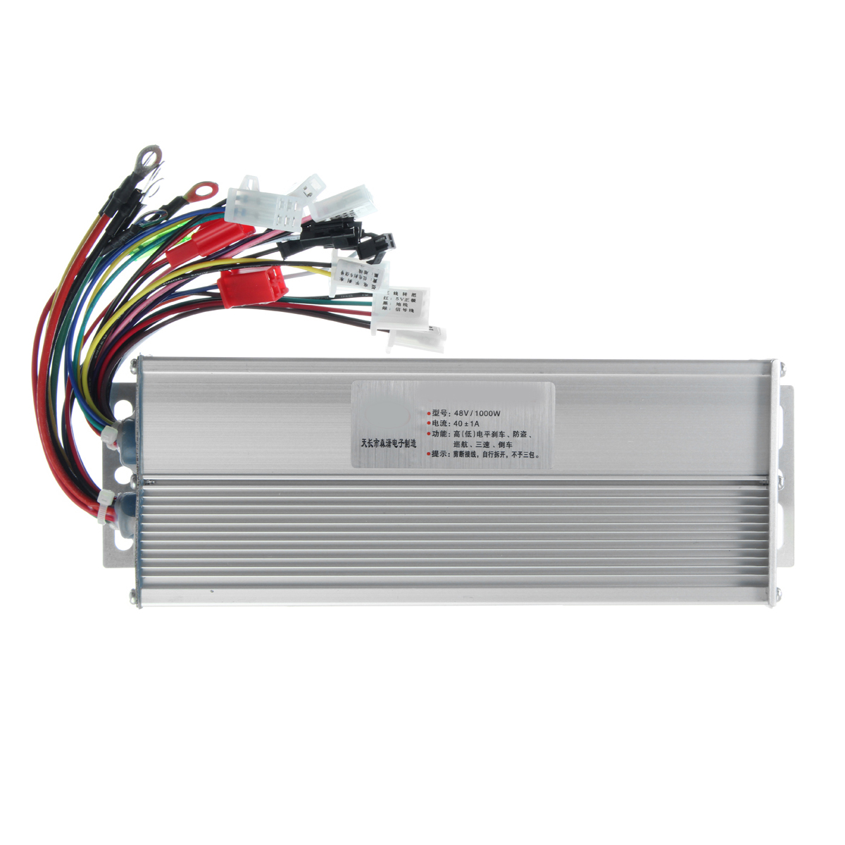 48V 1000W Electric Bicycle Brushless Speed Motor Controller For E ...