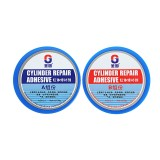 Cylinder A B Adhesive High Temperature Resistance Crack Defect Bubble Repair Adhesive