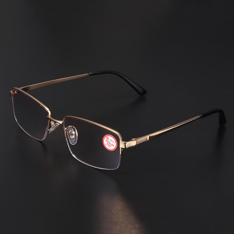 BRAODISON Anti Blue Ray Presbyopic Outdoor Resin Photochromic Lens Reading Glasses