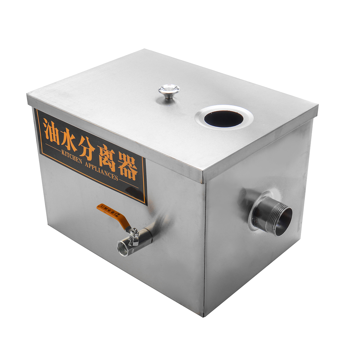 Industrial Kitchen Grease Trap: Commercial Grease Trap Interceptor Stainless Steel