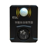 Ecat T3 Oil Fuel Truck Tank Burglar Alarm Remote Control Car Anti-theft System with Double Siren