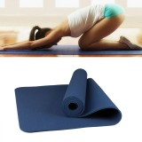 6mm Thickness Eco-friendly TPE Anti-skid Home Exercise Yoga Mat (Dark Blue)
