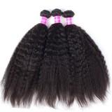 1 Bundle Kinky Straight 100% Brazilian Human Virgin Hair Extension Weave Bundles Nature Color