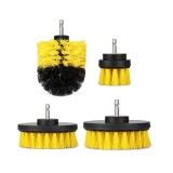 4pcs 2/3.5/4/5 Inch Drill Brush Kit Tub Cleaner Scrubber Cleaning Brushes Yellow/Red/Blue