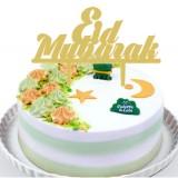 Eid Mubarak Ramadan Iftar Cake Topper Muslim Islam Hajj Cake Decor Black Gold Cake Decorations