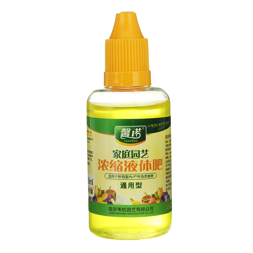 50ml Horticulture Natural Concentrated Liquid Fertilizer For