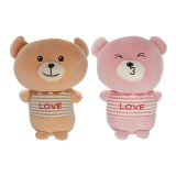 40CM 16″ Baby Animal Stuffed Plush Toy Bear Doll Pillow Kids Toy Children Room Bed