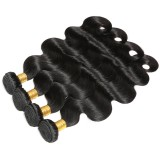 1 Bundle Brazilian Body Wave 100% Virgin Human Hair Extensions Weave Natural Color