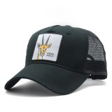 Men Summer Outdoor Mesh Breathable Baseball Cap Sport Solid Snapback Dad Hat