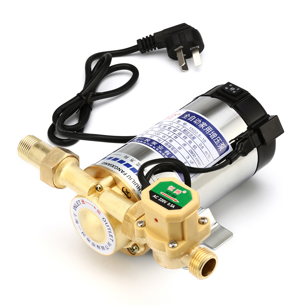 100w 150w Water Pressure Booster Pump Shower Home Electric