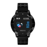 CF58 1.3 inch IPS HD Color Screen Smart Bracelet Silicone Band IP67 Waterproof, Support Call Reminder / Heart Rate Monitoring / Pedometer / Blood Pressure Monitoring / Blood Oxygen Monitoring