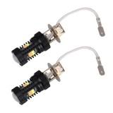 2 PCS Super Bright H3 DC 12V 5W 350LM Auto Car Fog Light with 16 SMD-3030 LED Bulbs Lamp, White + Yellow Light