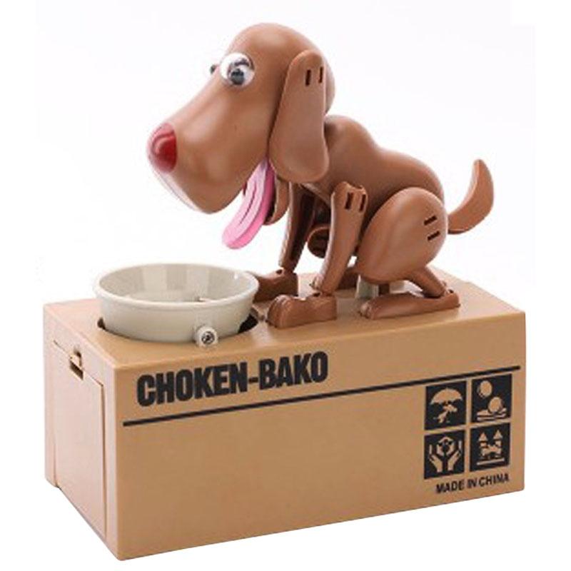 Creative Cartoon Edacious Puppy Automatic Money Eating Coin Saving Box, Light Brown Dog