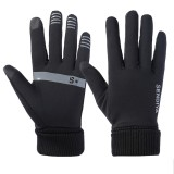 Motorcycle Bike Cycling Skiing Gloves Winter Warm Windproof Anti-slip Thermal Touch Screen