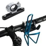 BIKIGHT Water Bottle Holder Adapter Xiaomi Electric Scooter Motorcycle E-bike Bike Bicycle Cycling