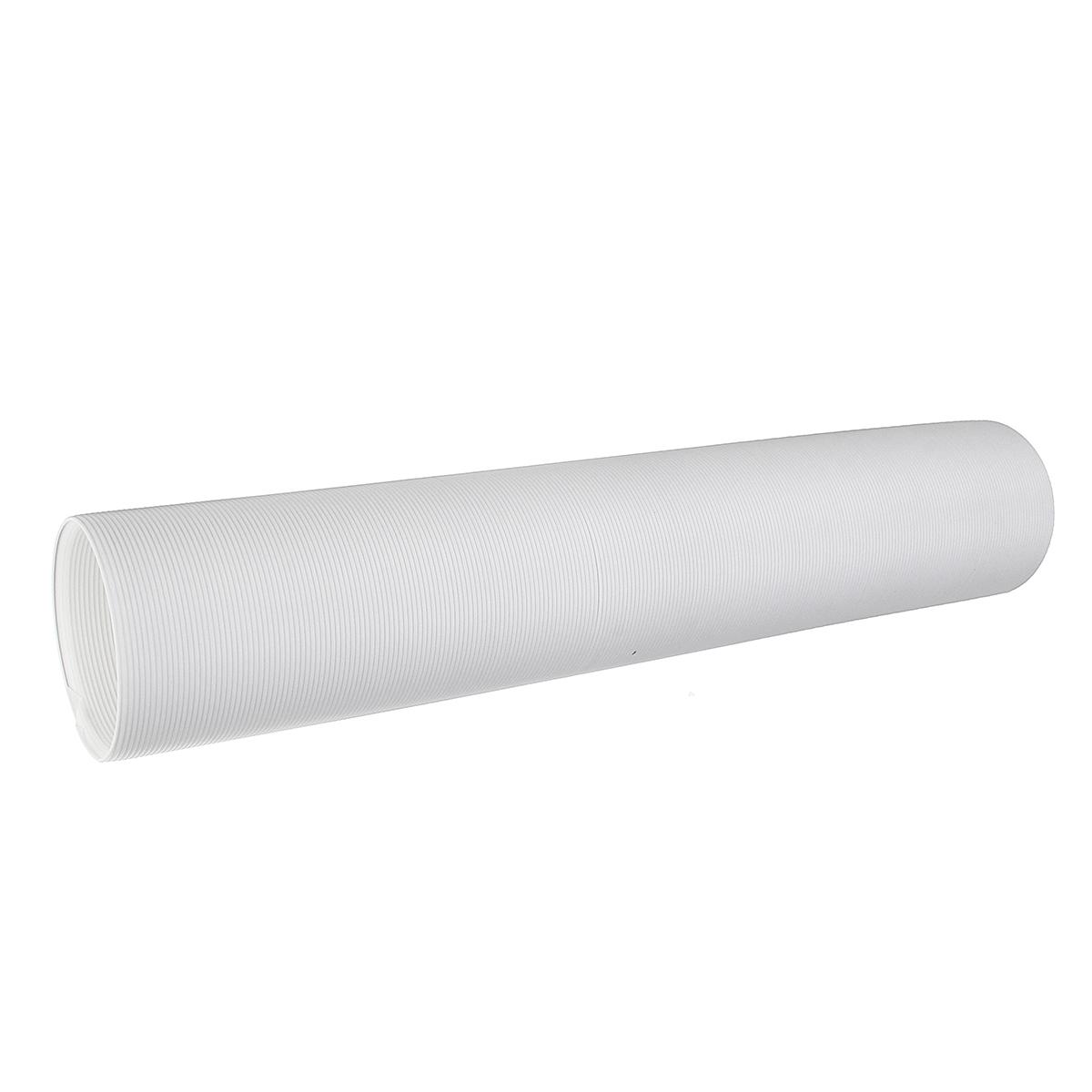 2M/3M Flexible Exhaust Hose Tube Mobile Air Conditioner Window Vent Pipe 13cm  Dia
