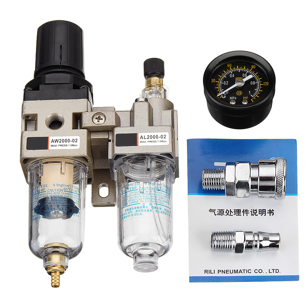 Central Pneumatic Air Compressor Reviews >> 150Psi Manual Pneumatic Air Pressure Filter Regulator Compressor Oil Water Separator | Alexnld.com