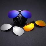 3Pcs Clip-on Night Vision UV400 Polarized Lens Glasses Outdoor Driving Sunglasses